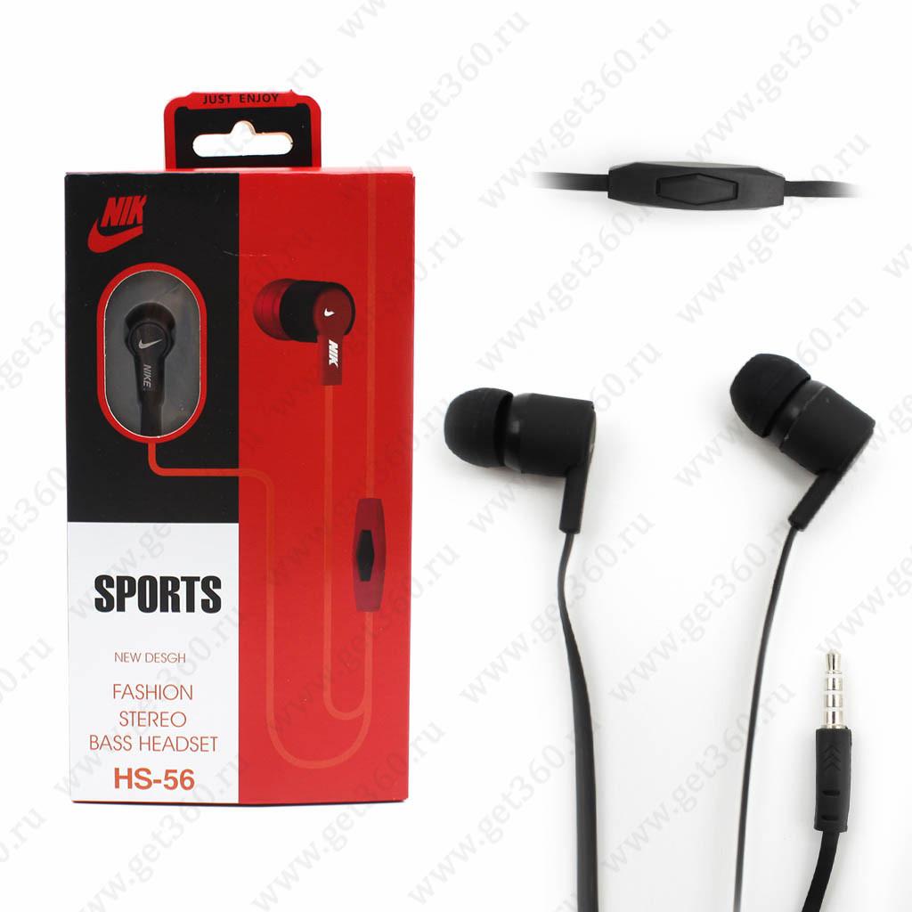 Наушники-гарнитура NIKE HS-56 кнопкой приема звонка и микрофоном